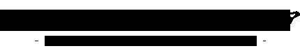 外構工事を請け負う千葉市花見川区の株式会社八千代エクステリアは求人募集中